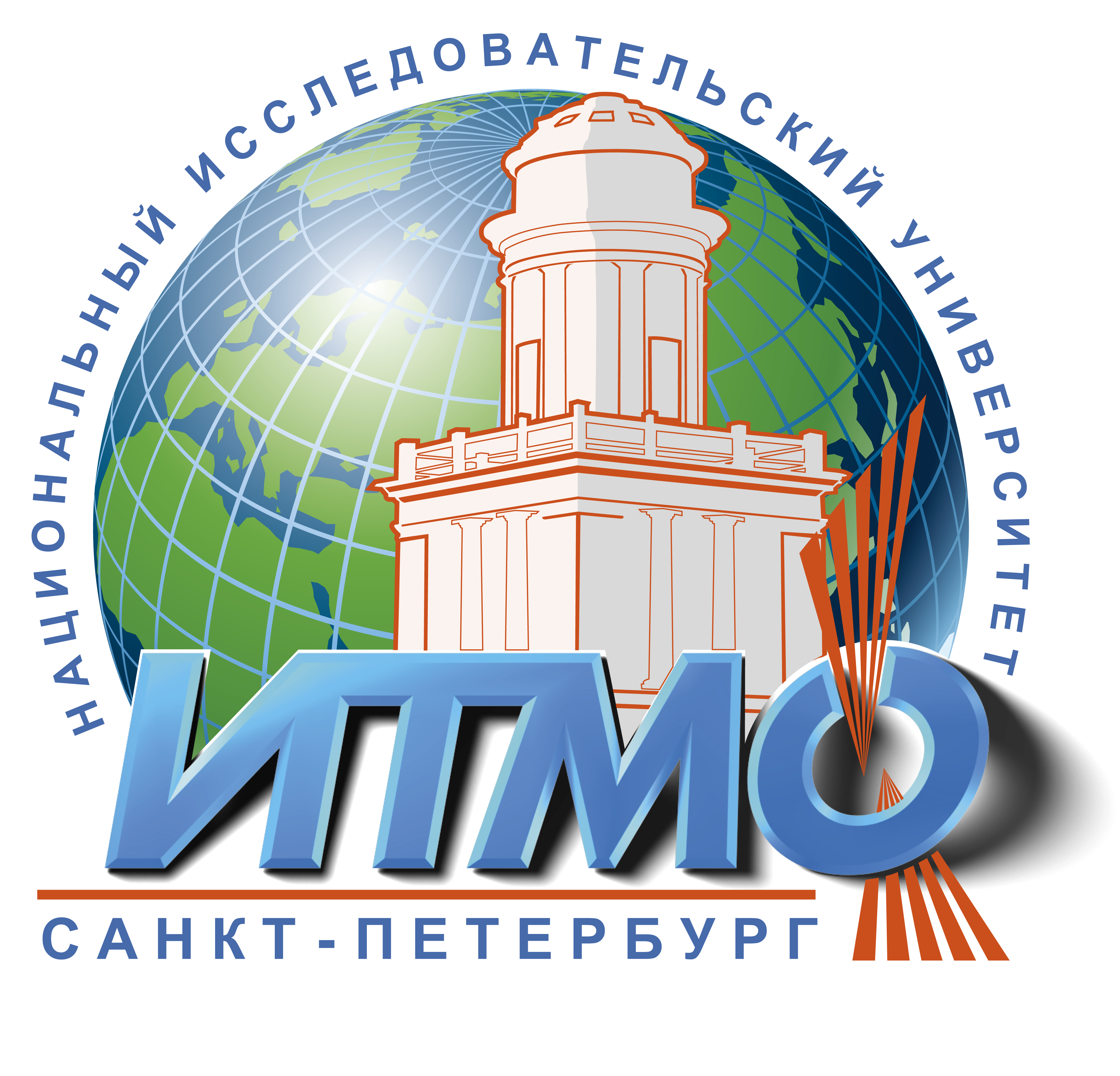 Лого_НИУ_NEW
